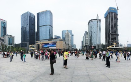 Tianfu Square--daytime